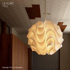 【正規販売店】LE KLINT(レ・クリント)172A (φ330mm) ペンダントライト