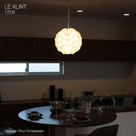 【正規販売店】LE KLINT(レ・クリント)172B (φ440mm) ペンダントライト