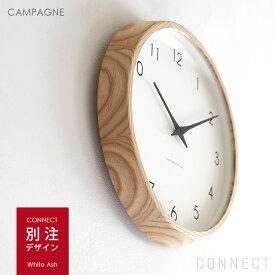 掛け時計 電波時計 / LEMNOS ( レムノス ) / Campagne ( カンパーニュ ) ホワイトアッシュ・オイル仕上げ CONNECT別注【送料無料】壁掛け時計