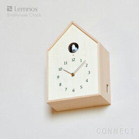 LEMNOS ( レムノス ) /Birdhouse Clock ( バードハウスクロック ) 鳩時計 置時計 壁掛け時計 掛け時計 カッコー時計 【送料無料】