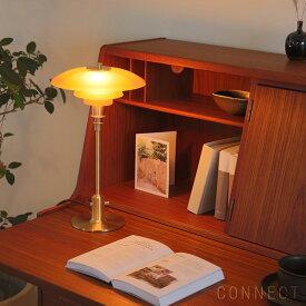 Louis Poulsen(ルイスポールセン)PH2/1 Table 琥珀色ガラス 真鍮 テーブルランプ