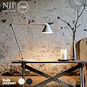 【正規販売店】【送料無料】louis poulsen(ルイスポールセン)NJP Table(NJP テーブル) / 2700K