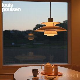 【正規販売店】【送料無料】PH5 クラシック ホワイト(LED電球付) louis poulsen ( ルイスポールセン )【RCP】【smtb-KD】