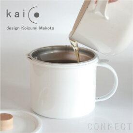 Kaico(カイコ) / oil pot(オイルポット)1.8L 活性炭フィルター使用琺瑯(ホーロー)オイルポット 油こし