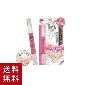 【送料無料!】桃小町ネイルセラム MMK1201 ネイルケア 爪の美容液 ビューティーワールド