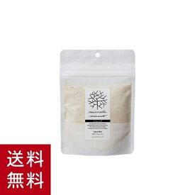 【送料無料!】米ぬか酵素ボディウォッシュ 詰替用 みんなでみらいを 無添加 オーガニック 酵素 130g グータンヌーボ2