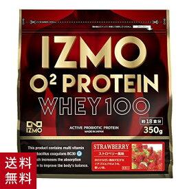 アルプロン IZMO イズモ O2プロテイン ストロベリー風味 350g 生きた乳酸菌BC-30配合(国内生産)