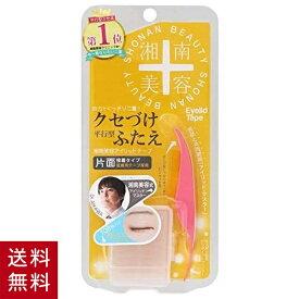 【送料無料!】アイテープ 湘南美容アイリッドテープ(片面)シーオーメディカル 日本製