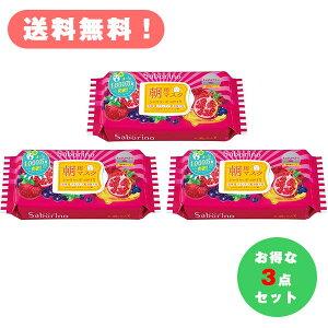 【送料無料!】フェイスマスク フェイスパック サボリーノ Saborino 目ざまシート 完熟果実の高保湿タイプ 28枚入り × 3点セット