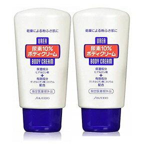 まとめ買い 尿素 10% ボディクリーム 乳液 クリーム 全身 角質 柔軟 にょうそ 配合 かかと 乾燥 粉拭き 保湿 やわらか すべすべ ミルキー クリーム 120g 資生堂 お得な2個セット