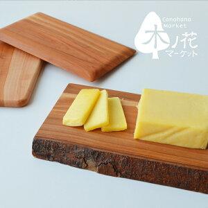 【りんごの木の木製プレート】3種類から選べます【木村木品製作所】/木製/国産/天然木/キッチン/皿/まな板 木製プレート 木製食器 敬老の日 ギフト