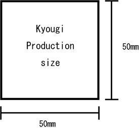 業務用 経木 お饅頭用シート 42000枚 5cm×5cm オーダー商品 (kyougi 42000sheets 5*5cm order made)