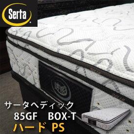 サータ ペディック 85GF BOX-T ハード グラフェン アニバーサリー パーソナルシングル ポケットコイル マットレス 低反発 Serta 日本製 ドリームベッド メーカー保証付 iseries比較 gfhd