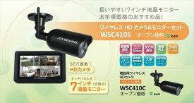 DXアンテナ ワイヤレスカメラ 防犯カメラ [WSC410S] ワイヤレス HD モニターセット
