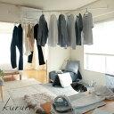 森田アルミ ピン固定室内物干し竿セット クルリ [kururi] コートハンガー ピンで取り付ける壁付け首振りピン式物干し …