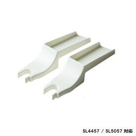 メーカー直送 タカラ産業 室外機ルーバー用 取り付け台座 [SLK-20] 室外機に穴をあけずに取付できる ホワイト(W)