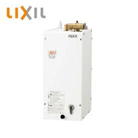電気温水器 小型 ゆプラス 手洗洗面用 コンパクトタイプ リクシル [EHPN-F6N5] あす楽