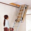 Panasonic 天井収納 はしご ユニット アルミタイプ 室内専用 8型 CW2817E パナソニック 送料別途お見積り 送料無料で…