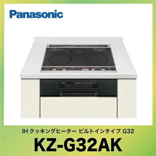 パナソニック ビルトイン IHクッキングヒーター [KZ-G32AK] 幅60cm ブラック/ブラック Panasonic G32シリーズ あす楽