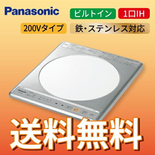 送料無料 Panasonic パナソニック KZ-12BPIHクッキングヒーター1口ビルトインタイプ200V