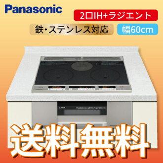 IH 쿠 킹 히터 KZ-F32AS F32 시리즈 내장 타입 Panasonic 파 나 소닉 02P05Oct15