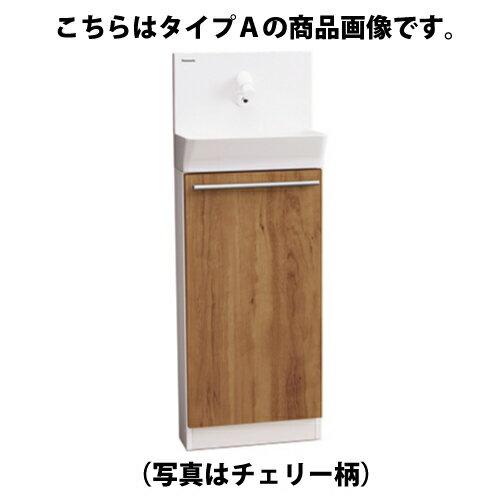 送料無料 Panasonic アラウーノ 手洗い 据置きタイプ 床給水・床排水 自動水栓 タイプA(受注生産品) [XGHA7FS2J**S] パナソニック