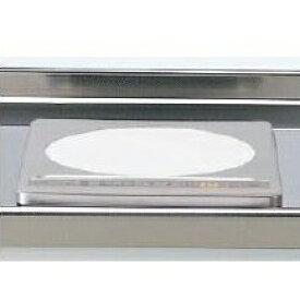 クリナップ IHクッキングヒーター [ZZCH11B] 一口IH 100V ミニキッチンオプション ビルトインタイプ KZ11C 同等品 あす楽