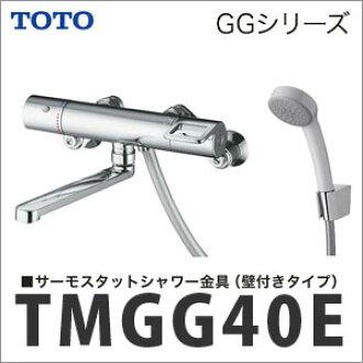 TOTO 욕실 용수마개 쇠장식 서모스탯 샤워 쇠장식(벽 타입) GG시리즈[TMGG40E]
