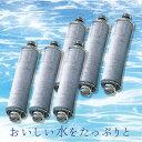 送料無料 LIXIL INAXオールインワン浄水栓 交換用カートリッジ 6本セット JF-20-S 【リクシル】【イナックス】 あす楽
