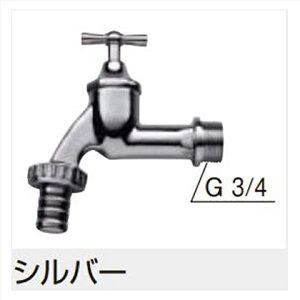 【法人様限定商品】タカショー Takasho LDA-002S 雨水タンク専用蛇口 (シルバー) 代引き不可