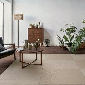 大建 彩園 ここち和座 置き敷きタイプ2枚入 ベージュ[YQ5104-2] DAIKEN