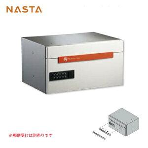 メーカー直送 ナスタ (NASTA) KS-MBT03P 集合郵便受箱用投函防止プレート
