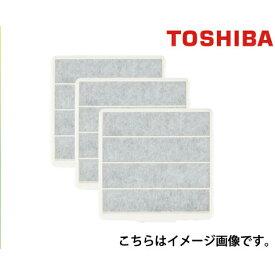 東芝 一般換気扇用別売部品 フィルター [F-25UF] VFH-25UF用 TOSHIBA 3枚入 あす楽