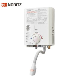 送料無料 NORITZ ガス小型湯沸器 給湯専用 [GQ-530MW-13A] 都市ガス(13A) 5号 元止め式 オートストップなし ノーリツ