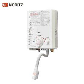 NORITZガス小型湯沸器給湯専用[GQ-531MW-13A]13A(都市ガス)5号オートストップなしノーリツ