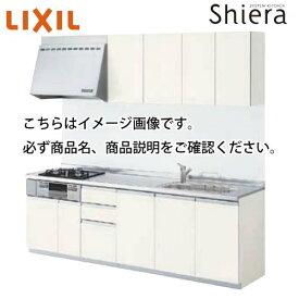 リクシル システムキッチン シエラ W195 壁付I型 開き扉 グループ1メーカー直送