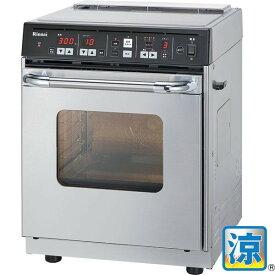 リンナイ 業務用 卓上ガスオーブン(コンベック) RCK-S10AS 涼厨《配送タイプA》