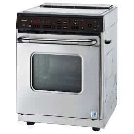 リンナイ 業務用 卓上ガスオーブン(コンベック) RCK-S10AS(A) 涼厨《配送タイプA》