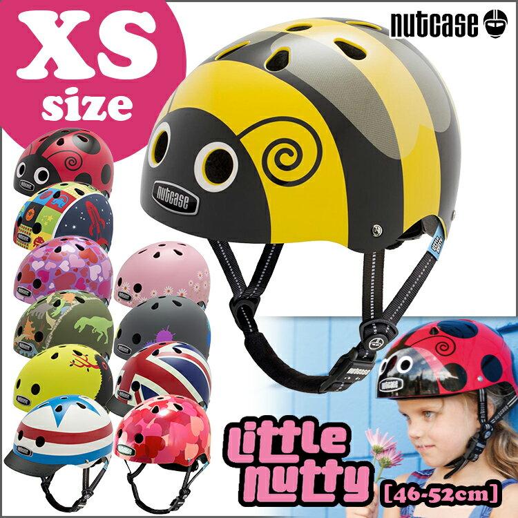 【ヘルメット 子供用】送料無料 おしゃれな NUTCASEヘルメット GEN3 XS 幼児用48-52センチ LITTLE NUTTY HELMET 子どもキッズ XS(48-52センチ)ナットケース NUTCASE-XS 北海道・沖縄・離島別途送料 お洒落 自転車用にも