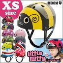 送料無料 NUTCASEヘルメット GEN3 XS 幼児用48-52センチ LITTLE NUTTY HELMET 子どもキッズ XS(48-52センチ)ナット...