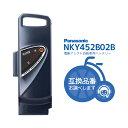 NKY452B02B 新品・在庫有・即日発送 リチウムイオン バッテリー 25.2V‐13.2Ah 送料無料 (北海道・沖縄送料別途) パナ…