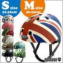 【ヘルメット 子供用】★新デザイン登場★POPで元気なスポーツヘルメット送料無料 NUTCASEヘルメット Sサイズ 52-56セ…