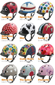 【ヘルメット子供用】送料無料おしゃれなNUTCASEヘルメットGEN3XS幼児用48-52センチXSナットケースNUTCASE-XS北海道・沖縄・離島別途送料お洒落自転車用にも