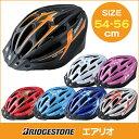【ヘルメット 子供用】 エアリオ airio キッズヘルメット CHA5456 サイズ54-56センチ ブリヂストン児童ジュニア自転車…