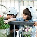 最大ポイント10倍★1,800円OFF(メーカー希望小売価格より)【ヘルメット 子供用】 bikke ジュニアヘルメット CHBH5157 ジュニア用自転車ヘル...