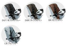 【シートカバー】FBIK-Kビッケ専用シートクッションbikkeあと付け用フロントチャイルドシート(FCS-BIK/FCS-BIK2)専用