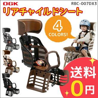 把附带OGK RBC-007DX3脑袋休息的华丽背后小孩打翻在地自行车背后履历装设类型北海道、冲绳、孤岛邮费另加道路