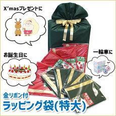 [ママ割]エントリーでポイント5倍★あす楽★【クリスマスギフト】ラッピングソフトバッグSOFTBAG巾着袋超BIG1枚不織布シンプルおしゃれ