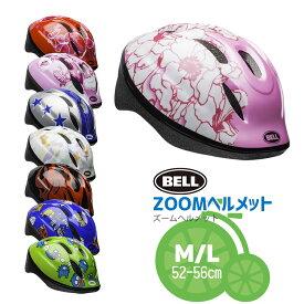 BELL ベル キッズヘルメット ZOOM2/ズーム2[M/Lサイズ:52-56cm]子供用