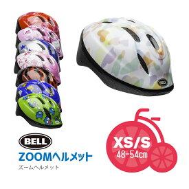 BELL ベル キッズヘルメット ZOOM2/ズーム2[XS/Sサイズ:48-54cm]子供用